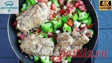 Как же это Вкусно, Быстро и Просто! ☆ ПП рецепты ☆ Быстрый и полезный обед