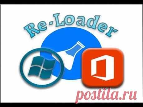 Re-Loader Activator 2.0 RC 2 - Скачать бесплатно