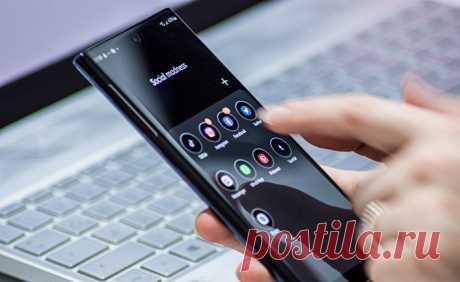 Forbes (США): почему вам вдруг нужно отключить эту «очень опасную» настройку на своем телефоне | Общество | ИноСМИ - Все, что достойно перевода