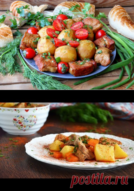 Картошка с мясом в казане рецепт с фото пошагово