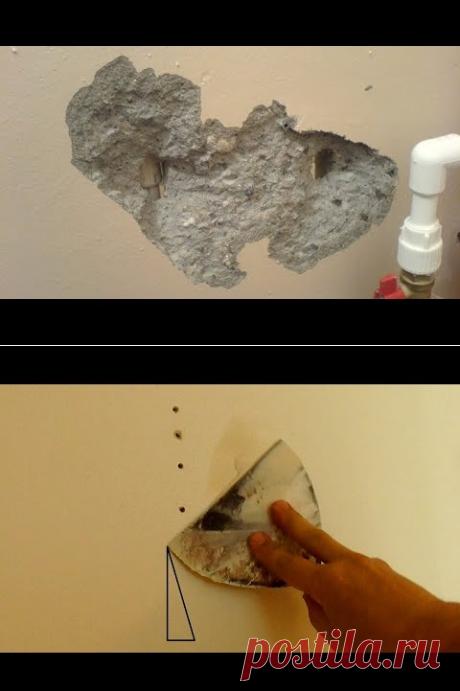 Как заделать дыру в стене из бетона? - YouTube