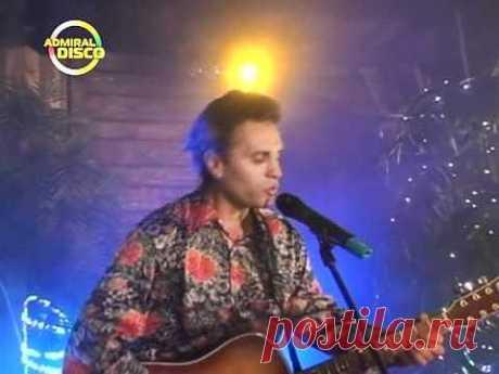 """▶ Валера """"Шан-Хай"""" концерт """"Солнечный зайчик"""" (часть-1) - YouTube"""