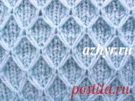 Вязание узора со снятыми петлями. Ромбики | АЖУР - схемы узоров