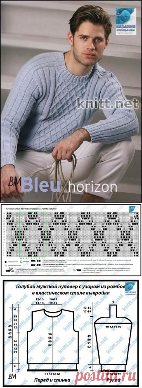 Мужской пуловер с узором из ромбов в классическом стиле (Вязание спицами) – Журнал Вдохновение Рукодельницы