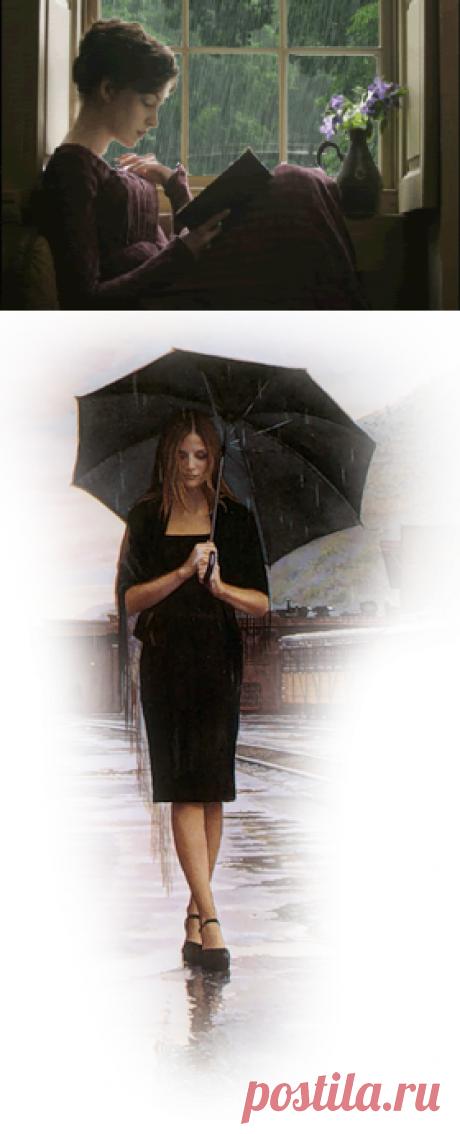 Музыка дождя...