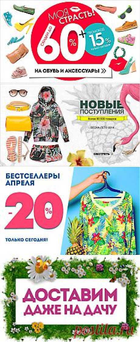 Wildberries.ru – Интернет-магазин модной одежды и обуви. Онлайн-магазин