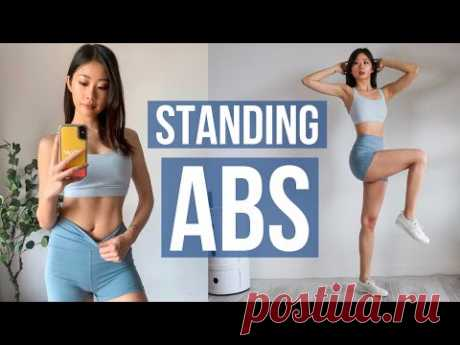 10 MIN STANDING ABS WORKOUT | Get Ab Lines & Slim Waist ~ Emi - YouTube