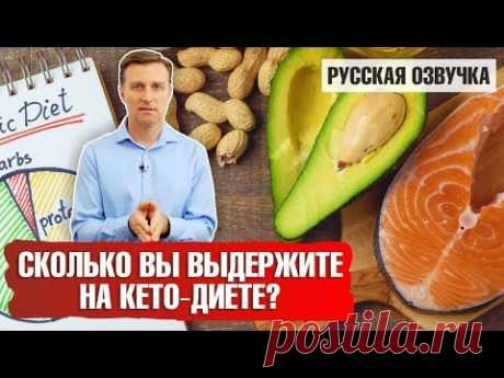 12 плюсов кето диеты и интервального голодания
