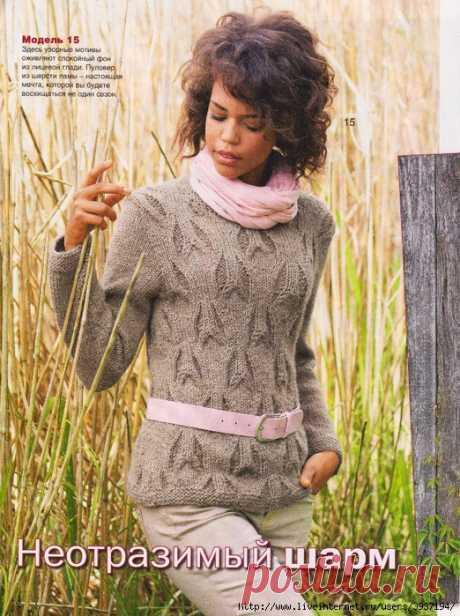 Элегантный пуловер спицами — HandMade