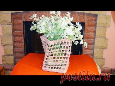 Креативная ваза - кашпо из бумажных трубочек