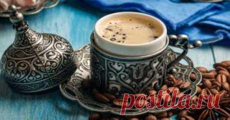 Как варят кофе в разных странах мира Многие не могут представить свое утро без кофе. Каждый день во всем мире человечество выпивает более одного миллиарда (!) чашек кофе. Во многих странах существует собственная культура употребления это…