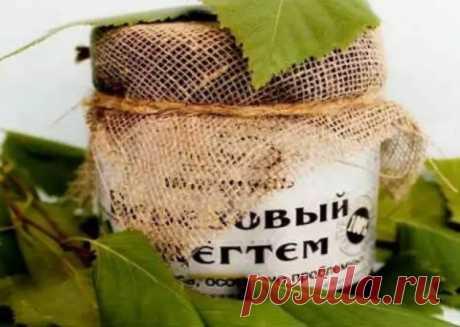 Потрясающий рецепт очищения всего организма от токсинов!
