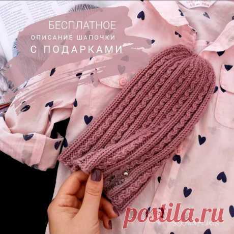 Шапочка Описание от skrobova_knits