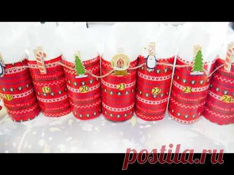Адвент-Календарь подарков - 7 дней до Рождества! Дарите радость!