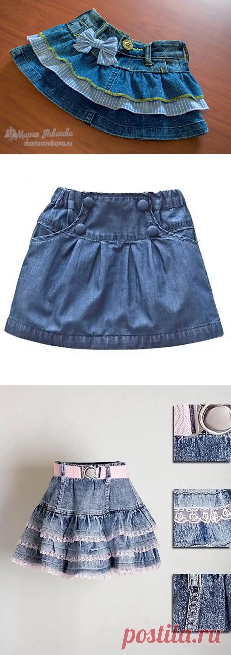 Как из старых джинсов сшить детям джинсовую куртку