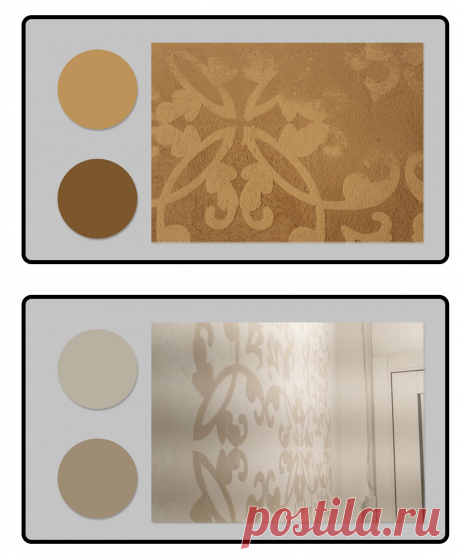Можно ли подобрать одежду для стен, отличную от надоевших обоев? Декоративная штукатурка - отличный вариант | Цвет и интерьер | Яндекс Дзен