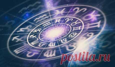 Астропрогноз на апрель 2019 года для каждого знака зодиака — МиллиардерЪ