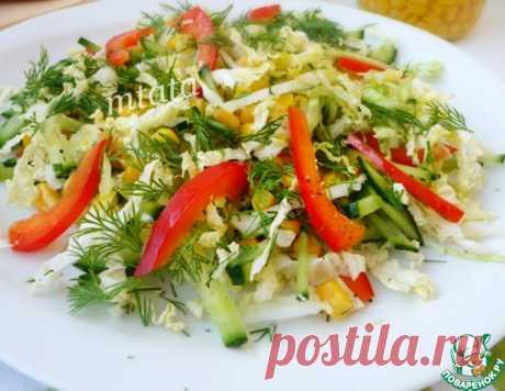 Салат из пекинской капусты и кукурузы – кулинарный рецепт