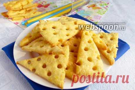 Вкуснейшие крекеры: сырные и картофельно-сырные