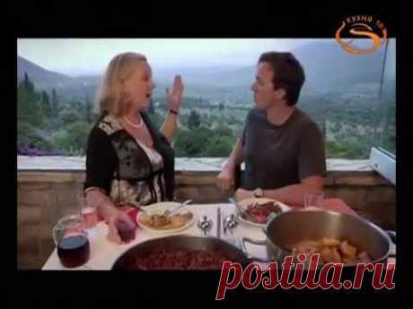 Вкус Греции. 6-Пелопоннес: Каламата, Мессина