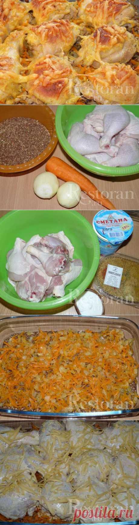 «Быстрый ужин» - греча с куриными ножками под сыром  Ингредиенты  греча 500 гр куриные ножки 6 шт лук репчатый 2 шт морковь 2 шт сметана 1 ст.л сыр 150 гр соль, специи по вкусу