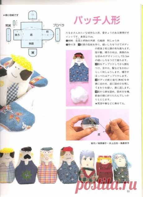 Игрушки из ткани. Японский журнал