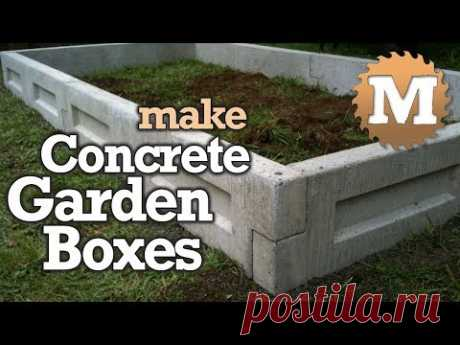 Amazing Concrete Garden Boxes - DIY Forms to Pour and Cast Cement Planter link together Beds - YouTube