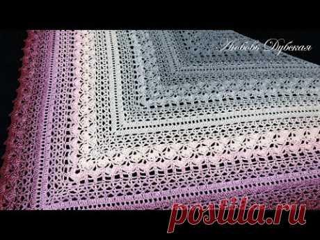 ВЯЗАНИЕ | ШАЛЬ КРЮЧКОМ | МАСТЕР КЛАСС ч.1. Crochet shawl. Master class part 1