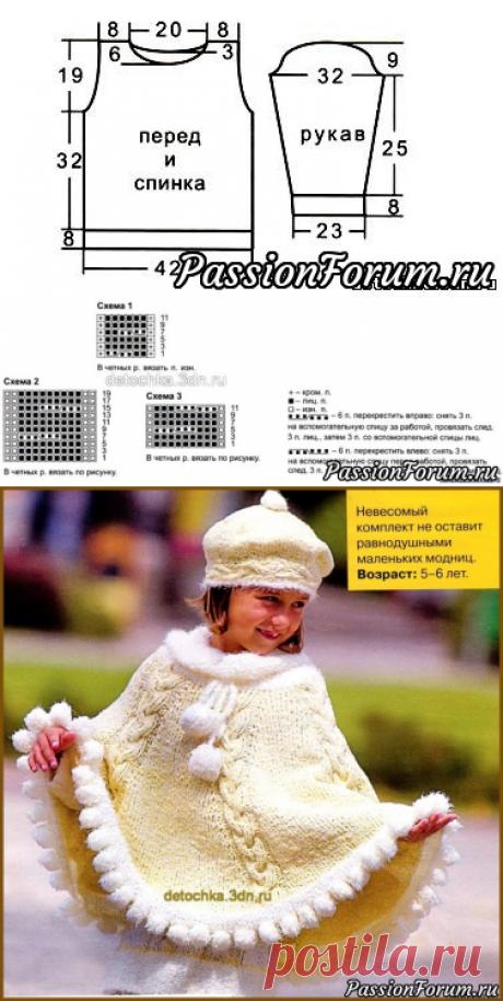Комплект для девочки: берет, гетры, пончо и свитер. Описание и схемы   Вязание спицами для детей