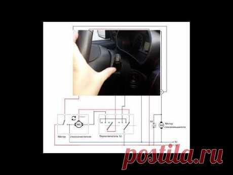 Принцип работы реле стеклоочистителя - YouTube