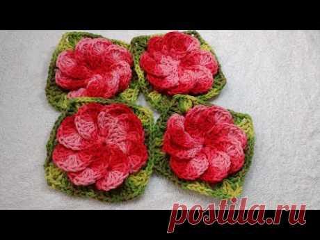 flor crista de galo em crochê, bonita e super fácil de fazer, para tapetes, centro de messa.