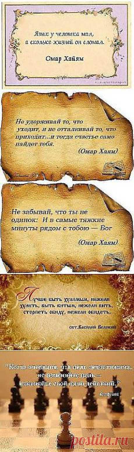 Mail.Ru mail
