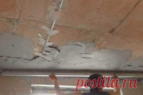 Как сделать кривые потолки идеально ровными - Самоделкино - медиаплатформа МирТесен Добиться ровного потолка возможно использовав пару методов: «мокрая», «сухая» отделки. Мокрая – отделочные смеси. Сухая – равнение потолка с помощью плит, панелей. В первом способе применяются строительные сухие смеси, разводящиеся водой. Если не разбавлять водой, тогда используйте натяжные...