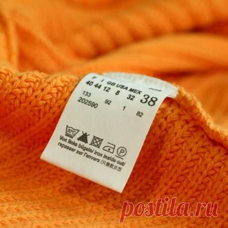 5 эффективных советов, как экономить на покупке одежды | Женская территория | Яндекс Дзен