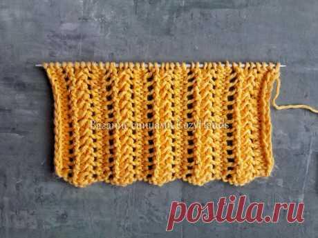 Легкий ажурный узор спицами для вязания шарфов, палантинов, кардиганов | Вязание спицами CozyHands | Яндекс Дзен