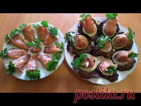 Оригинальное блюдо для торжества -красивое, вкусное и полезное ! А готовиться очень просто .