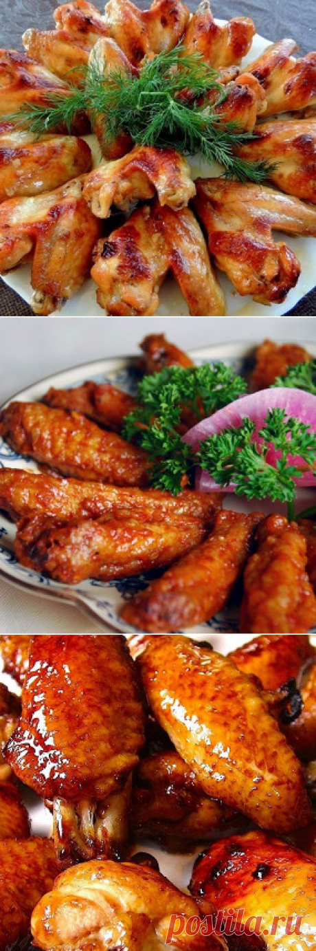"How to prepare Chicken wings, 117 checked interesting recipes on the website ""Afisha-Eda\"" — page 1 of 10"