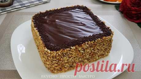 Самый простой шоколадный торт. Духовка и миксер не потребуются | Вкусно Просто Быстро | Яндекс Дзен