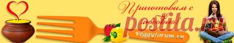 """Печенье """"Персики"""" - Форум вегетарианцев"""