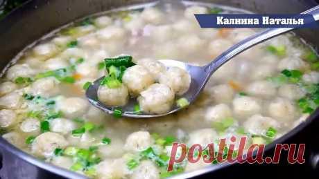 Суп, который съедается подчистую ВСЕГДА!