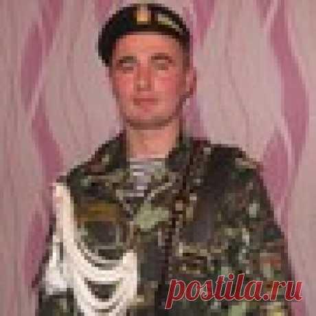 Сергей Грузин
