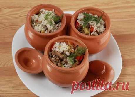 Рис с грибами и овощами в горшочках: пошаговый рецепт