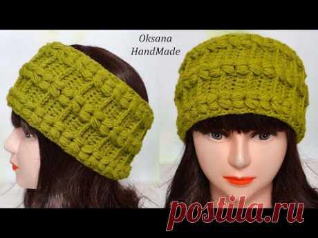 Объемная повязка крючком. Headband Crochet Pattern