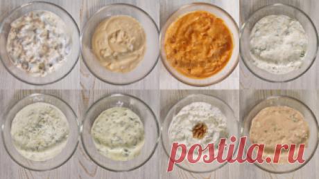 8 рецептов отличныых сметанных соусов Сегодня приготовим целых 8 простых соусов на сметане. Все соусы разные, но все вкусные. Расскажу к каким блюдам они подходят, а также как можно модифицировать каждый соус под Ваши вкусы.