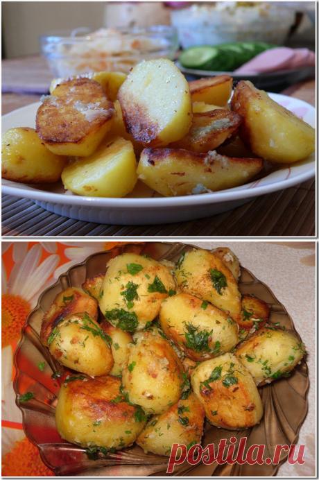 """Still great-grandmother's recipe: """"Поколение&quot potatoes;"""