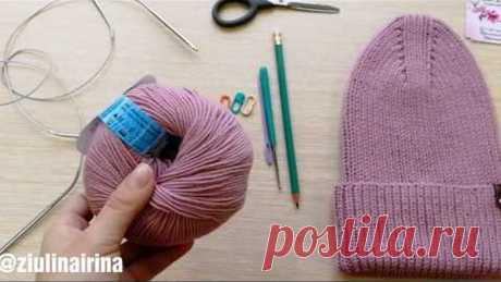 Вяжем шапку спицами с модной макушкой резинкой 1*1 из пряжи BBB Record #ddd #шапка #моднаямакушка