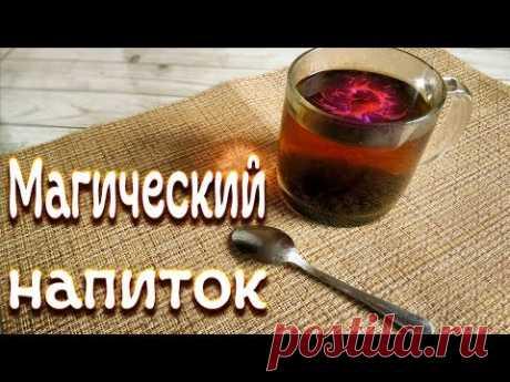 Чай из листьев Малины. Ферментация. Как заготовить!?