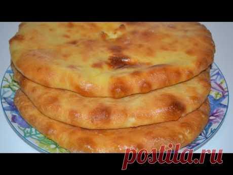 Хачапури грузинский! Идеальное, очень мягкое тесто и на второй день! ხაჭაპური Imeruli Khachapuri