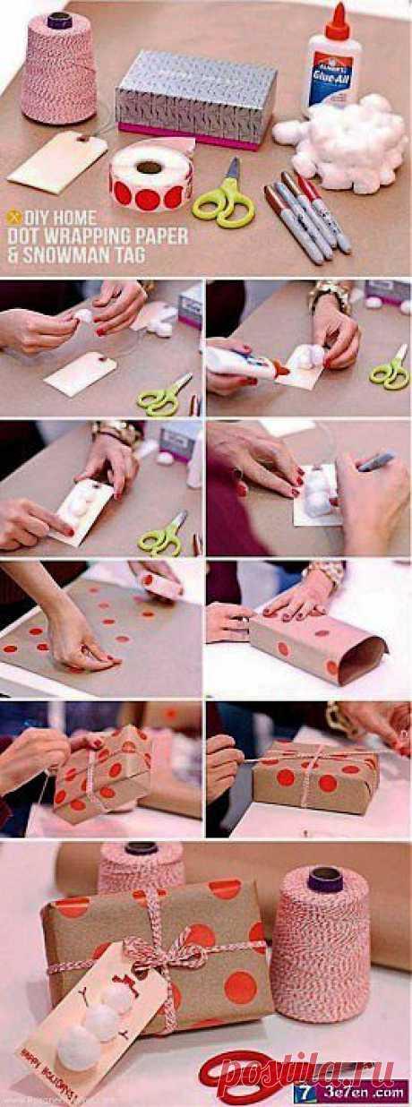 (+1) тема - Как изготовить упаковки для подарков!!!! | Очумелые ручки