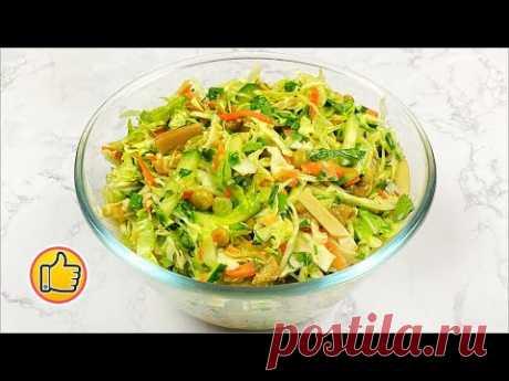Салат с капустой и маринованными грибами получается очень свежим и сочным, в нём присутствует приятная кислинка, а горошек и морковь дают сладость. Он подходит для постного меню. Обязательно приготовьте этот вкусный салатик и всем заранее приятного аппетита!